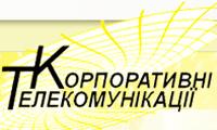 ТОВ «Корпоративні телекомунікації»