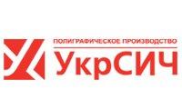 Компания «УкрСИЧ»
